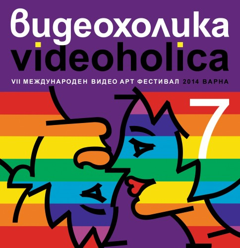 Videoholica_2014_Image_JPG
